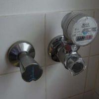 die Wasseruhr - wodomierz